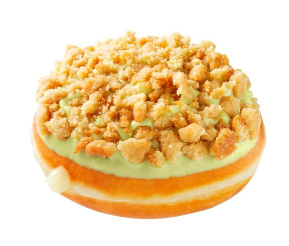Krispy Kreme's Key Lime Pie Doughnut - Photo Courtesy of Krispy Kreme